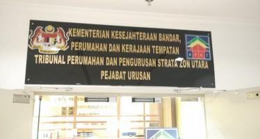 Tribunal papan tanda