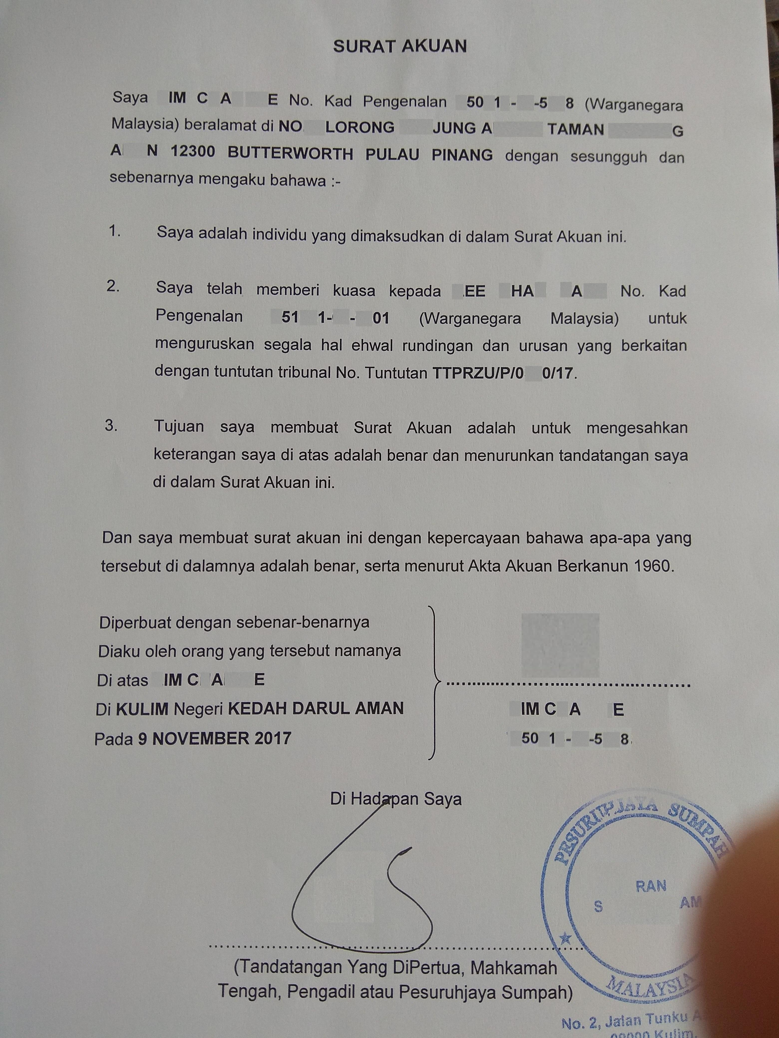 Sanple authorization letter